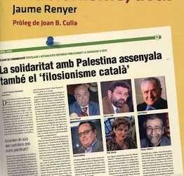 Anticatalanismo y antisionismo, hoy